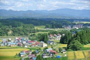 Paisagens de Yamagata